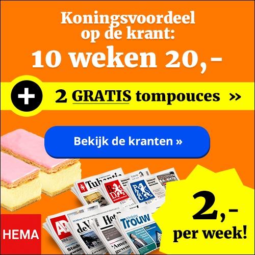 Krant abonnement 10 weken met hema tompouces